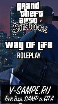 Way Of Life RP ver 1.2