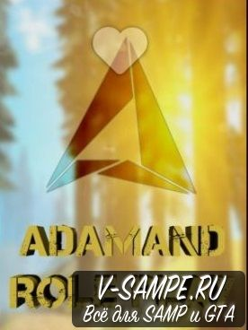 Adamand Role Play