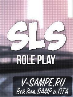 SLS Role Play