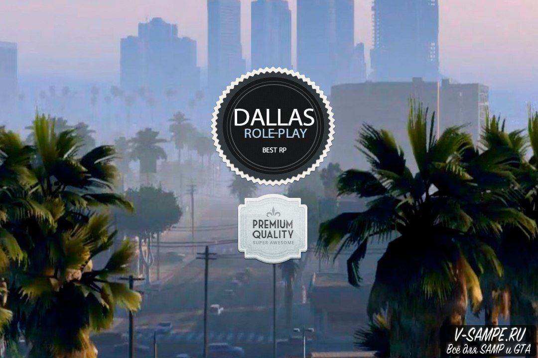Dallas RolePlay