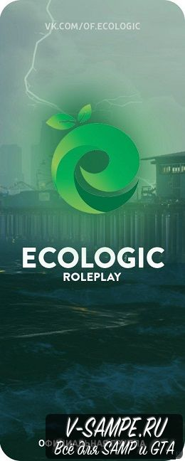 ECOLOGIC Role Play