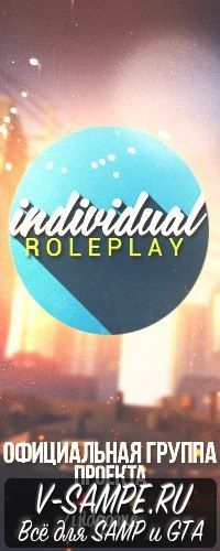 Individual Role Play ( ne...