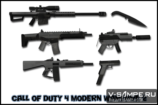 CoD MF2 Weapons