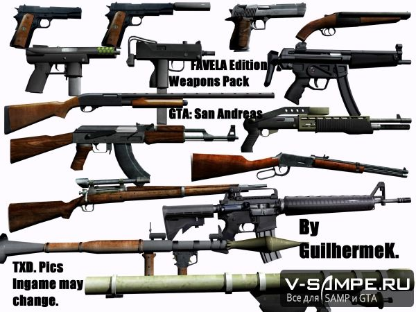 Favela Weapons