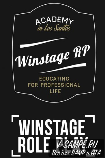 Winstage RP