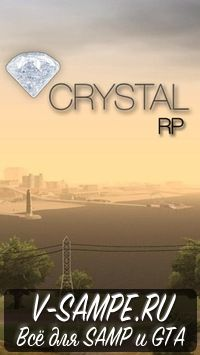 Crystal Role Play v12