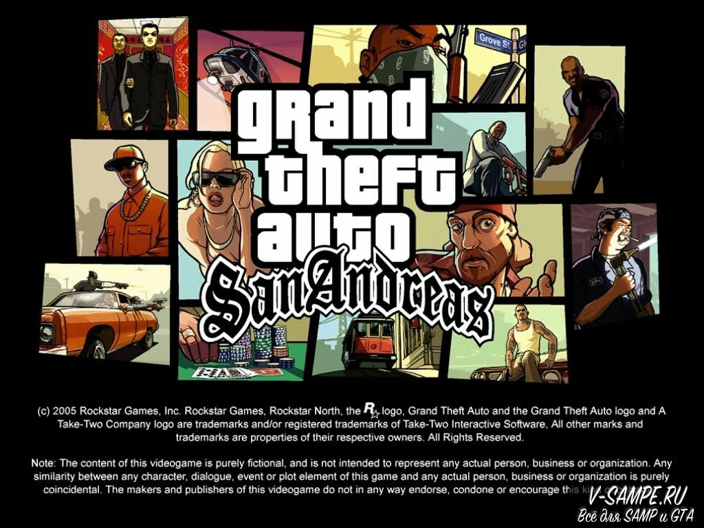 Grand Theft The Auto: San Andreas (чистая версия) PC Version.