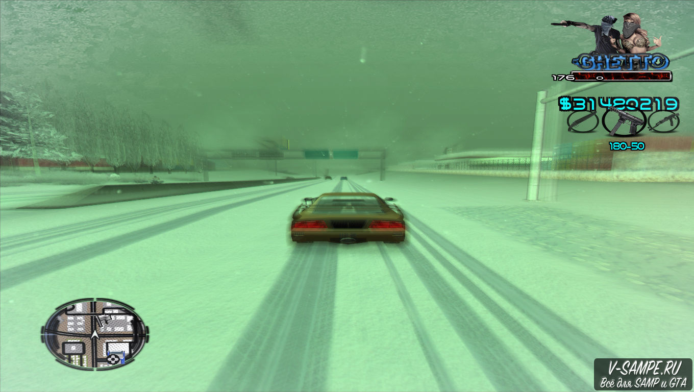 SnowFX v2.0 (unofficial patch)