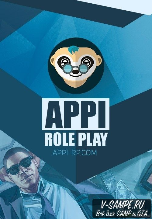 Appi Role Play